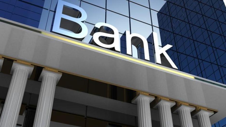 9a0aeadd13 Ελλάδα  Τράπεζες-Μάχη να ανοίξουν οι στρόφιγγες