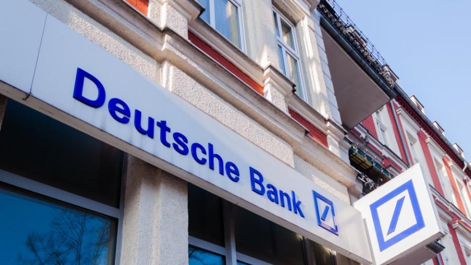 "DeutscheBank:""Όχι"" στα αιτήματα για περικοπές στην επενδυτική της"