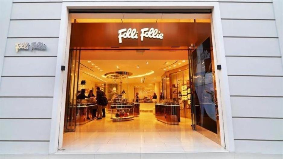 4ba9599f18 Folli Follie  Αγωγές κατά διευθυντών σε Ελλάδα και Χονγκ Κονγκ