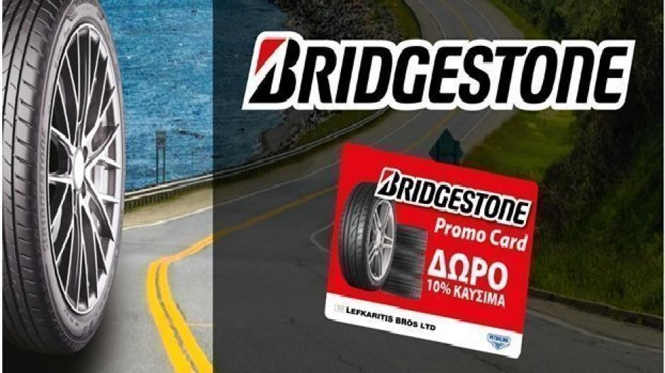 fc05b2394ad Bridgestone: Καλοκαιρινή προσφορά στα κορυφαία ελαστικά