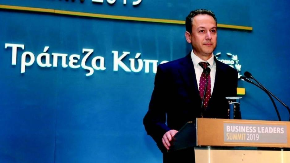 43b24d54818 Ο Πανίκος Νικολάου νέος CEO της Τράπεζας Κύπρου