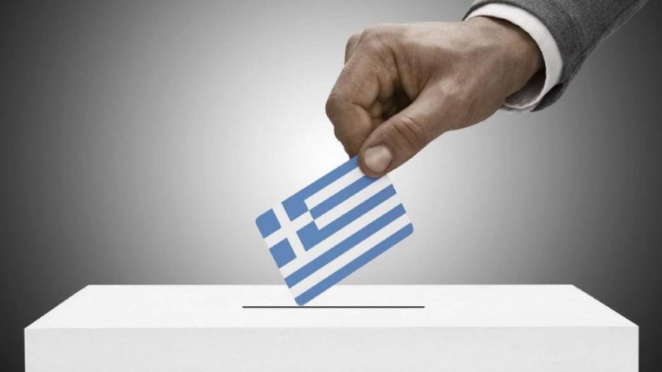 72fdf0e7bf2 Ελλάδα-Εκλογές: Τι δείχνουν οι τελευταίες δημοσκοπήσεις