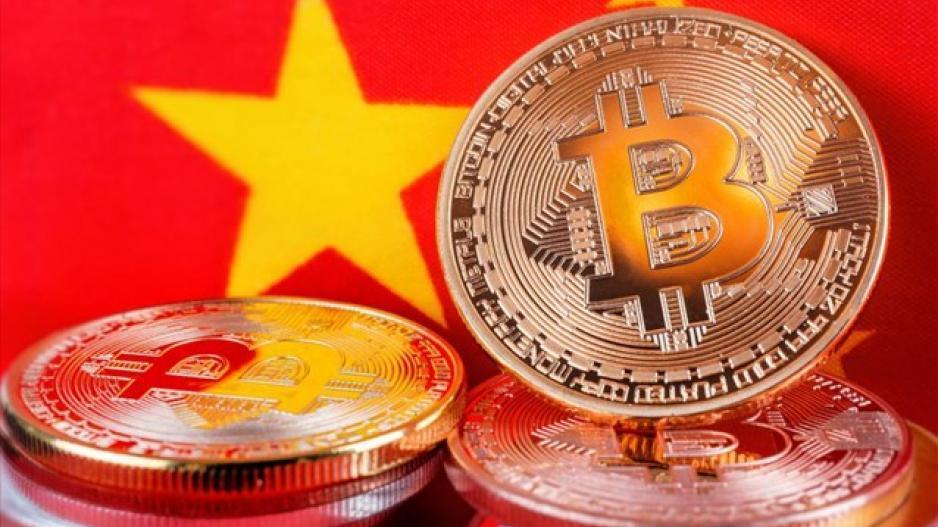 Υπάρχει bitcoin στην Κίνα